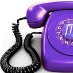 تلفن ضد آب