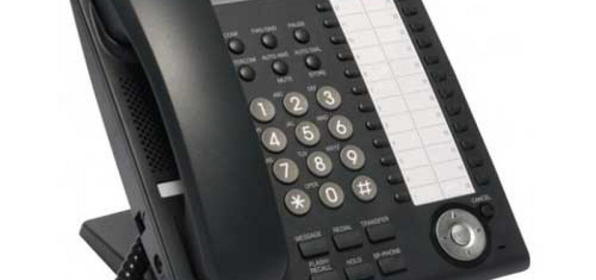 انتقال تماس در تلفن سانترال