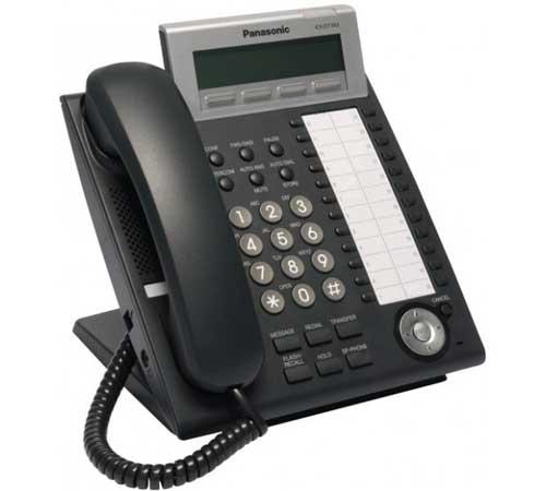 خرید اینترنتی تلفن سانترال